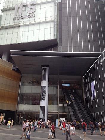 ifs chengdu shopping mall