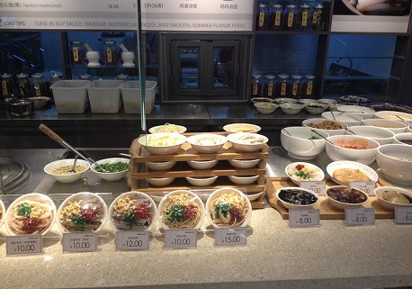 ifs food plaza restaurant