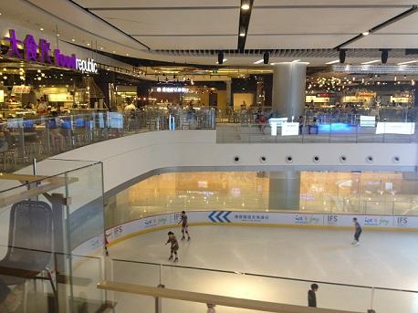 ifs ice rink food plaza