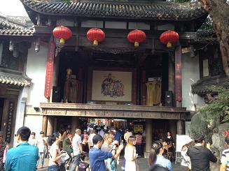 Jinli Street Chengdu