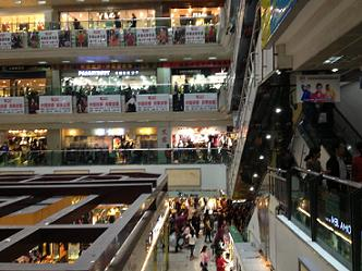 interior kowloon plaza chengdu