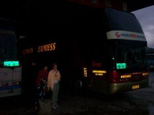 kunming bus