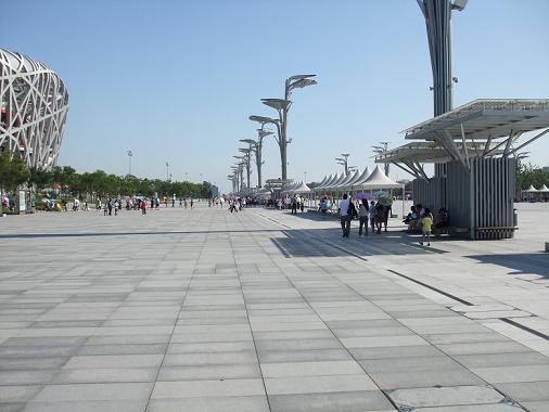 Olympic Park in Beijing