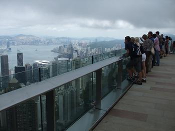 sky terrace at the peak Hong Kong