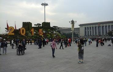 tiananmen square 2015