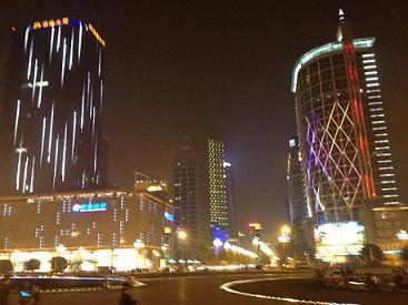 Tianfu Chengdu at night