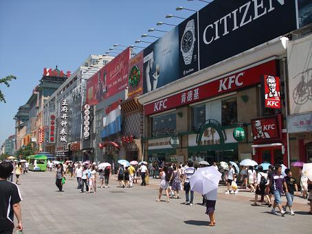 shopping in Wangfujing Beijing