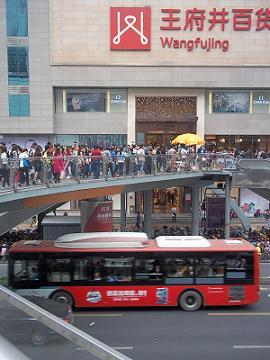 wangfujing-mall