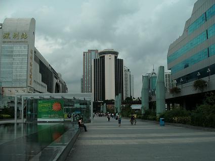 train station Shenzhen